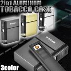 FOCUS アルミ タバコケース 電子ライター 2in1 ...