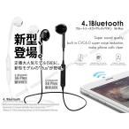 �磻��쥹 ����ۥ� Bluetooth 4.1 S6 Plus ���ƥ쥪 �ⲻ�� ���ݡ��� ���ޥ� ���ޡ��ȥե��� �֥롼�ȥ����� ���� �إåɥ��å� ͽ��
