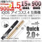 iQOS �������� �ߴ��� �ǿ��� �ǿ���ǥ� Quick 2.0 Plus 900mah ����15�ܵʱ�� ��Ǯ�� �Żҥ��Х� �Żұ��� ����