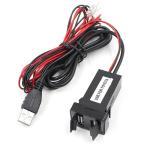 オーディオパーツ トヨタ車系用 電源ソケット iPhoneやiPod等 カーオーディオに接続 USBポート1 USBスマート充電キット(トヨタ車用)