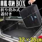 車用 収納ボックス 収納ケース 折り畳み式 蓋つき ドリンク ペットボトル 収納BOX ゴミ箱 防水 整理整頓 大容量 トランク 後部座席 カー用品 アクセサリー