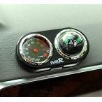 車載サーモコンパス温度計方位磁石ボールコンパスバイク用 船舶用 アナログ 車中泊 レジャー