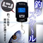 Yahoo!JXSHOPPUデジタルスケール50kg までコンパクト吊り下げ秤ポータブル釣りなど携帯旅行必需品