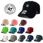 47brand フォーティーセブンブランド NY チビロゴ キャップ Yankees BaseRunner '47 CLEAN UP フォーティーセブン 帽子 メンズ レディース B-BSRNR17GWS