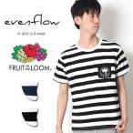 EVEN FLOW EVENFLOW イーブンフロウ イーブンフロー Fruits Of The Loom フルーツオブザルーム ボーダー パームツリー ポケット Tシャツ ポケT EF-801