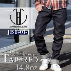 ジャパンブルージーンズ 14.8oz ヴィンテージ セルビッチ テーパード JAPAN BLUE JEANS メンズ ワンウォッシュ ジーンズ デニム パンツ 日本製 JB0401-J