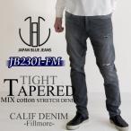 ジャパンブルージーンズ カリフ デニム フィルモア JAPAN BLUE JEANS CALIF DENIM Fillmore メンズ プレップ PREP ダメージ クラッシュ デニム JB2301-FM