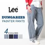 ショッピングLL Lee リー DUNGAREES ペインター パンツ レディース ペインター ワイド ワイドパンツ ストレート デニム ボーイッシュ かわいい ヒッコリーパンツ LL4288