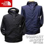 ショッピングNORTH THE NORTH FACE ノースフェイス COMPACT JACKET コンパクトジャケット ジップアップ アウター ライトアウター マウンテンパーカー NP71530 メンズ マウンテン