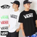 VANS ヴァンズ バンズ Tシャツ オフザウォール ロゴT VANS-MT01A SKATE LOGO California OTW T-SHIRTS スケートロゴ カリフォルニア 定番