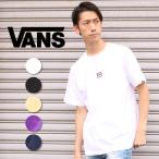 ショッピングVans ヴァンズ VANS オフザウォール リヴァーサル スクエア Tシャツ プリント ティーシャツ 半袖 反転 スクエアロゴ VANS-MT03 バンズ メンズ レディース