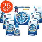 特別価格 ライオン トップスーパーナノックスギフト 〈LSN-30V〉洗濯 洗剤 ナノックス ギフト のし 包装 メッセージカード 無料 pq