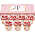 お歳暮 ギフト 博多あまおう たっぷり苺のアイス pq 乳製品 メーカー 産地直送 H8H