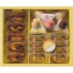 シーキューブ ハッピースウィートアソートS 〈CAS(HS)-20Y〉 〈A4〉 pq 洋菓子 焼き菓子