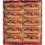 シーキューブ ベリーウィッチ 〈CBW-20〉 〈B5〉 pq 洋菓子 焼き菓子