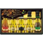 オリバデオイリオ EXV&オリーブドレッシングギフト 〈OD-30〉 〈B4〉 pq 食用油 多品種セット