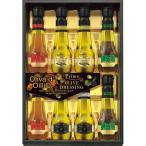 オリバデオイリオ EXV&オリーブドレッシングギフト 〈OD-50〉 〈A3〉 pq 食用油 多品種セット