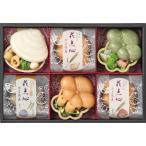 京都・辻が花 京野菜のお吸物最中詰合せ 〈MSG-20〉 〈A4〉 pq 珍味・漬物
