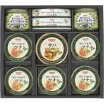 オリーブオイル詰合せ 〈YB-30〉 【B4】 缶詰 多品種セット