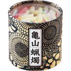 カメヤマ 亀山五色蝋燭 〈F00109700〉 〈豆4〉 家庭消耗品