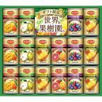 お中元 ギフト 送料無料 デルモンテ 世界の果樹園からプレミアム飲料ギフト(16本) 〈WFF-30〉 pq