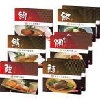 お中元 ギフト 送料無料 ニッスイ レンジで簡単本格魚介和惣菜セット 〈NZ-50A〉 pq