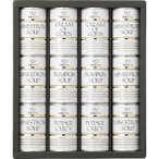 お中元 ギフト 送料無料 帝国ホテル スープ缶詰セット(12缶) 〈IH-50SD〉 pq