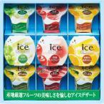 お中元 ギフト 送料無料 ひととえ 凍らせて食べるアイスデザート 〈IDC-20   〉 pq