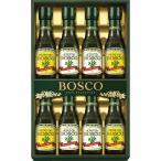 ボスコ オリーブオイルギフト 〈BG-40A〉 食用油 詰め合わせ ギフト