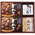 日本三大だし 椎茸・鰹節・昆布 詰合せ 〈NSD30〉 椎茸 詰め合わせ ギフト