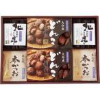 日本三大だし 椎茸・鰹節・昆布 詰合せ 〈NSD40〉 椎茸 詰め合わせ ギフト