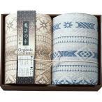 極選魔法の糸×オーガニック プレミアム三重織ガーゼ毛布2枚セット GMOW-16200A (A3) のし 包装 メッセージカード 無料 内祝い 快気 香典返し