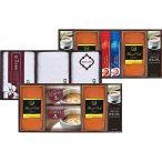 今治製タオル(白の贅沢)&金澤パウンドケーキ・珈琲セット IK-L (A3) のし 包装 メッセージカード 無料 内祝い 快気 香典返し