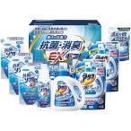 ギフト工房 抗菌消臭EXギフト EXZ-50 (B4) のし 包装 メッセージカード 無料 内祝い 快気 香典返し