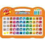 アンパンマン 2WAYで学べる!あいうえお教室 知育玩具 〈2401203〉