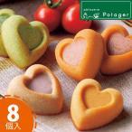 パティスリー ポタジエ 野菜のココロ 8個 〈PTBH-8〉 焼き菓子 マドレーヌ 名入れ 詰め合わせ ギフト 出産内祝い 手土産 お返し 内祝い