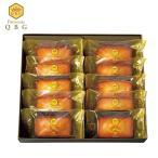 パティスリーQBG はちみつフィナンシェ 10個 〈QBG-002〉 焼き菓子 名入れ 詰め合わせ ギフト 出産内祝い 手土産 お返し 内祝い