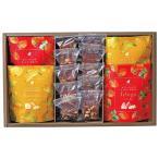 ホシフルーツ ホシフルーツ 果実とショコラ 14個 〈HFKC-003〉  名入れ 詰め合わせ ギフト 出産内祝い 手土産 お返し 内祝い