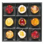 ホシフルーツ フレンチカップケーキ 9個 〈HFSC-9〉 焼き菓子 名入れ 詰め合わせ ギフト 出産内祝い 手土産 お返し 内祝い