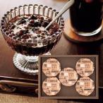 丸福珈琲店 珈琲と小豆のゼリー 〈MRF-001〉 コーヒー 名入れ 詰め合わせ ギフト 出産内祝い 手土産 お返し 内祝い