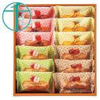 銀座千疋屋 銀座フルーツフィナンシェ 12個 〈PGS-167〉 焼き菓子 名入れ 詰め合わせ ギフト 出産内祝い 手土産 お返し 内祝い