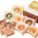 ノーブランド アニマルドーナツ & 焼菓子セット A 〈CADY-30〉 焼きドーナツ 名入れ ギフト 出産内祝い 手土産 お返し 内祝い