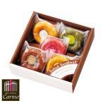 カリーノ カラフル 焼ドーナツ 5個 〈CYD-10〉 焼きドーナツ 名入れ 詰め合わせ ギフト 出産内祝い 手土産 お返し 内祝い