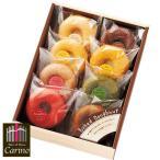 カリーノ カラフル 焼ドーナツ 8個 〈NCYD-15〉 焼きドーナツ 名入れ 詰め合わせ ギフト 出産内祝い 手土産 お返し 内祝い