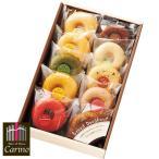 カリーノ カラフル 焼ドーナツ 10個 〈NCYD-20〉 焼きドーナツ 名入れ 詰め合わせ ギフト 出産内祝い 手土産 お返し 内祝い
