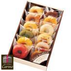 カリーノ カラフル 焼ドーナツ 12個 〈NCYD-25〉 焼きドーナツ 名入れ 詰め合わせ ギフト 出産内祝い 手土産 お返し 内祝い