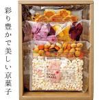 鞍馬庵 京 干菓華子 -HIKAGESHI- 4袋 〈KHKG-4〉 おかき せんべい 名入れ ギフト 出産内祝い 手土産 お返し 内祝い