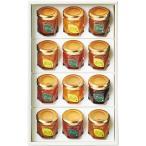 瀬戸内ジャムズガーデン 島のジャムセット 12本 〈JMGD-12〉 フルーツ ジャム 名入れ ギフト 出産内祝い 手土産 お返し 内祝い