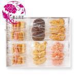 富士見堂 花鳥ひょうたん煎餅 五種 〈FJMD-Y16〉 スイーツ ギフト デザート おやつ