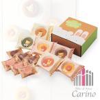 お菓子 詰め合わせ カリーノ アニマルドーナツ&焼菓子セットA 〈99042-07〉 CADY-30 H8H